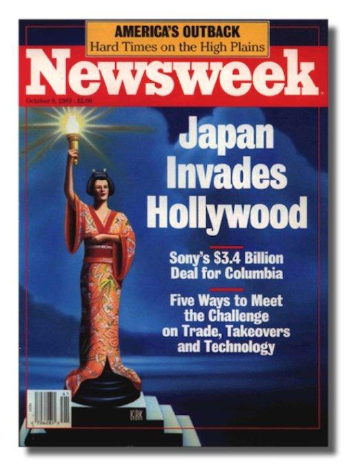 ハリウッド映画に登場するバブル期の日本に対するイメージ
