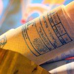 特許の国際出願件数 国別ランキングに見る日本の底力
