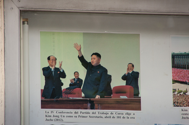 アメリカの北朝鮮報道の変化