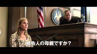 『砂上の法廷』キアヌ・リーブス主演の法廷サスペンス・ドラマ「タブーに挑戦した成果は?」(映画レビュー)