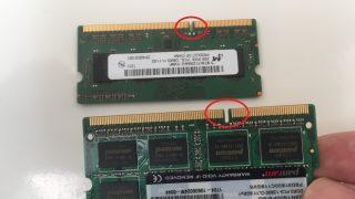 dynabook R632 メモリー増設